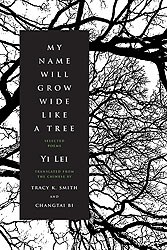 My Name Will Grow Wide Like A Tree</br>TKS is co-translator